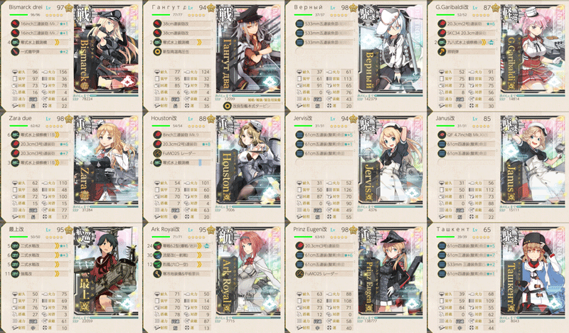 kancolle_20210104_004429.png